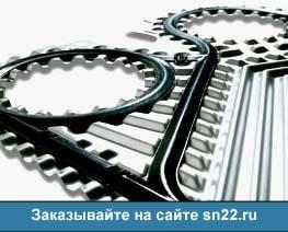 Уплотнения теплообменника КС 17 Владивосток Пластинчатый теплообменник Alfa Laval TL10-BFD Якутск